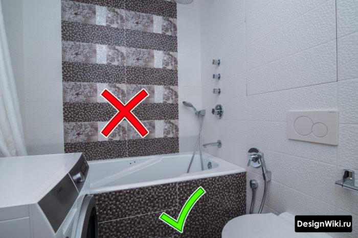 Материалы для отделки стен в ванной комнате: сравниваем 6 самых популярных вариантов
