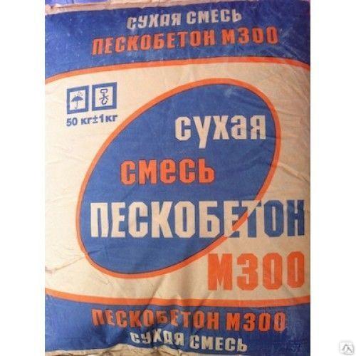 Где применяют пескобетон м300 (м 300): состав и пропорции, расход на 1м3, технические характеристики