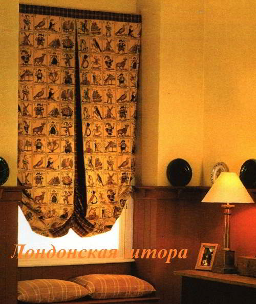 Лондонская штора: симбиоз роскоши и сдержанности для вашего интерьера
