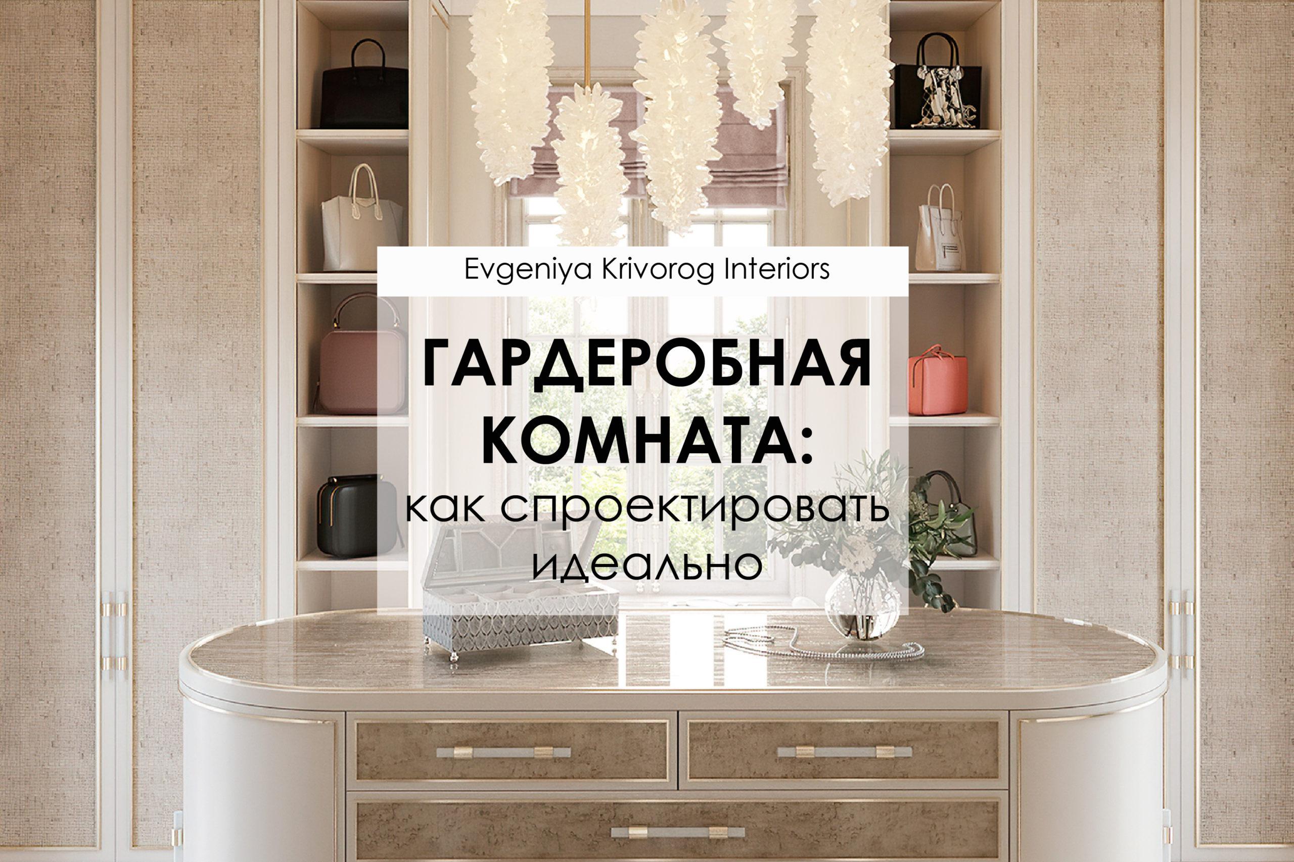 Спальня с гардеробной, в том числе угловая, варианты дизайна, как сделать своими руками + фото и видео спальня с гардеробной, в том числе угловая, варианты дизайна, как сделать своими руками + фото и видео
