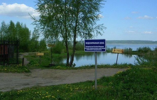 водоохранная зона озера