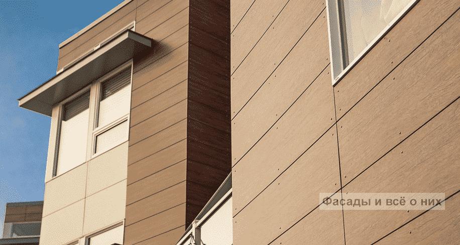 Подсистема для навесных вентилируемых фасадов