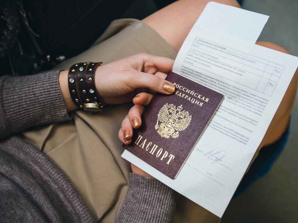Пакет документов при продаже дачного дома с участком