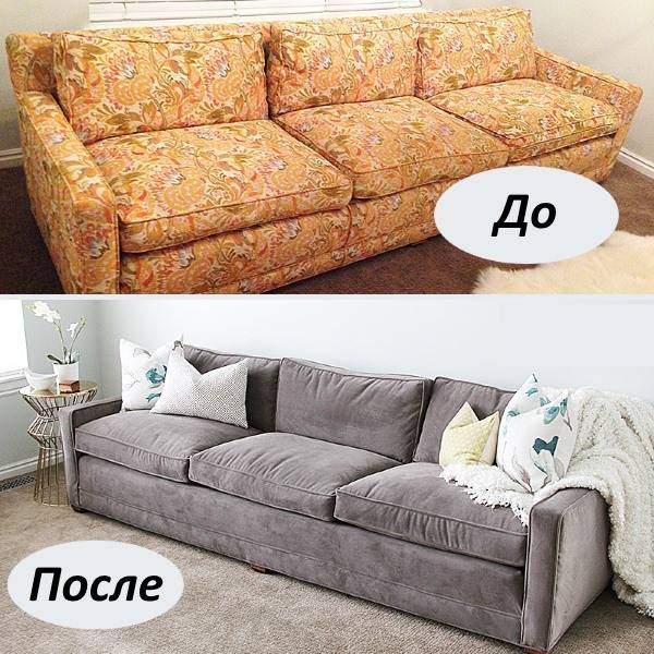 Как выбрать материал для обивки мягкой мебели и сделать перетяжку тканью своими руками?