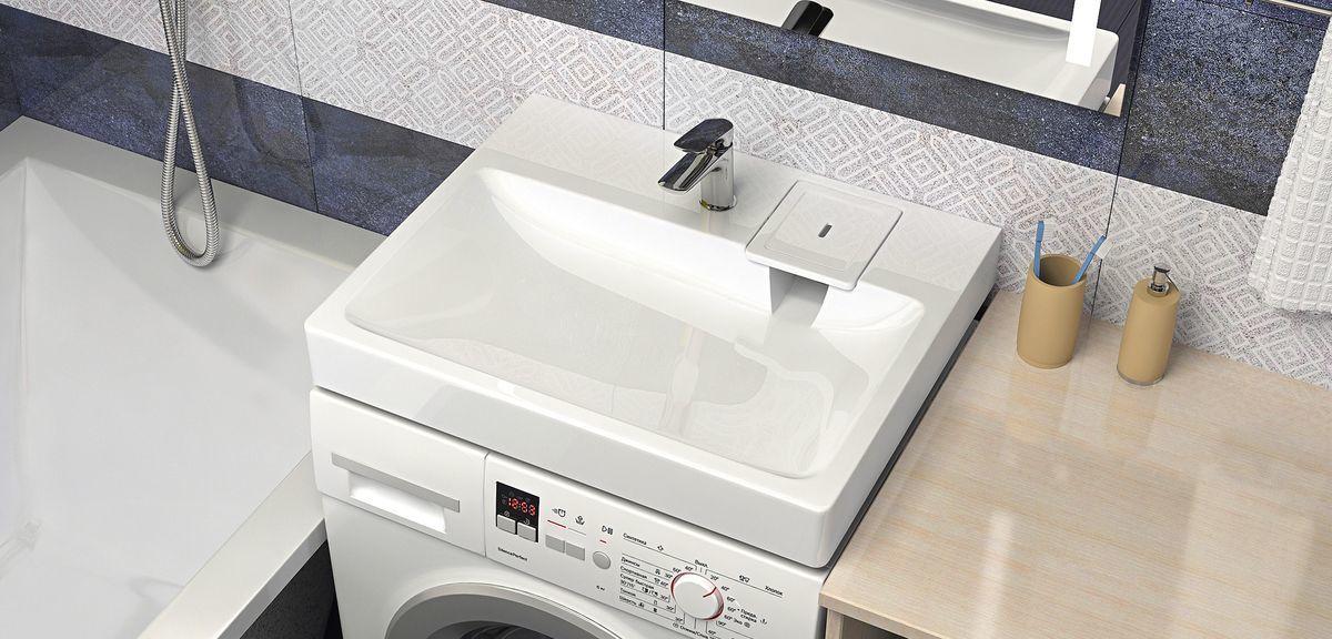 умывальник под стиральную машину