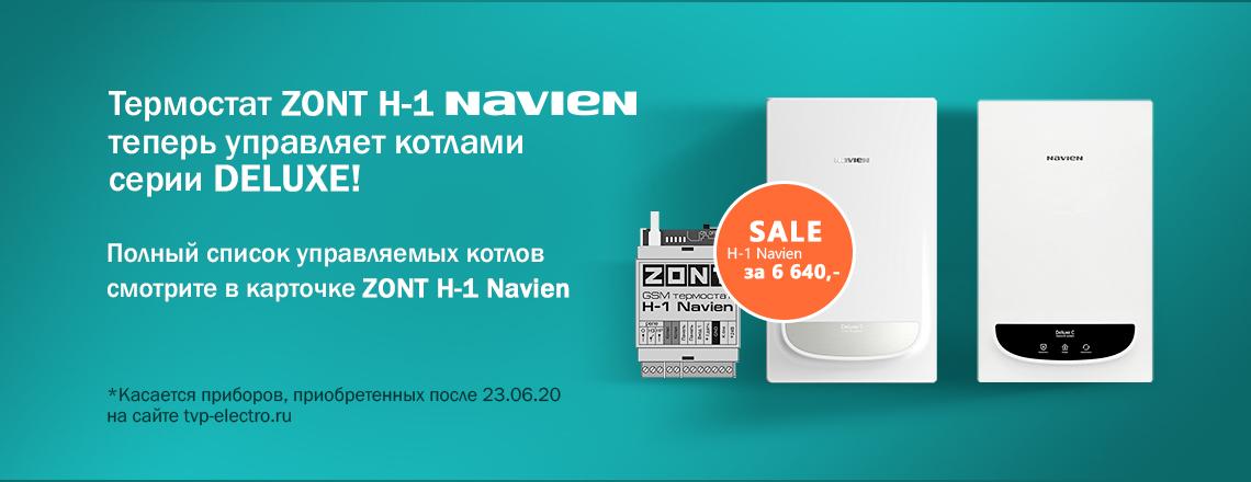 Zont-online.ru (zont microline) - вход в личный кабинет