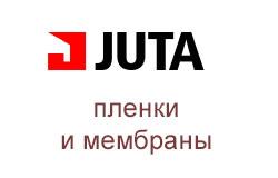 Jutafol (30 фото): технические характеристики пароизоляционной и гидроизоляционной 3-х слойной пленки, отзывы о производителе