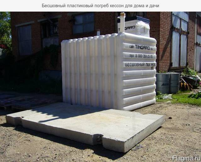 Погреб для дачи из пластика: плюсы, минусы, модели, цены, монтаж   greendom74.ru