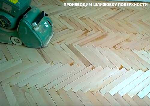 Циклевка деревянного пола: поэтапное проведение работ своими руками