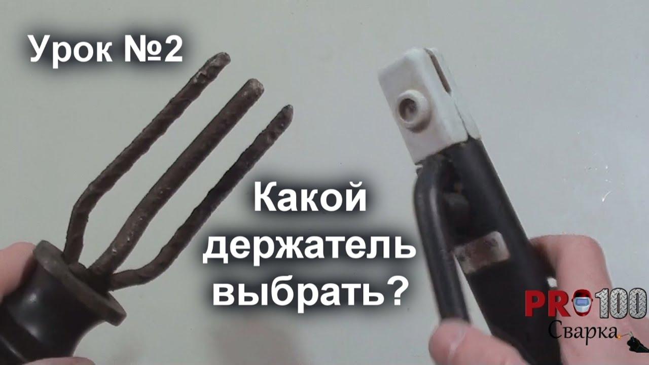 Техника ручной дуговой сварки труб покрытыми электродами