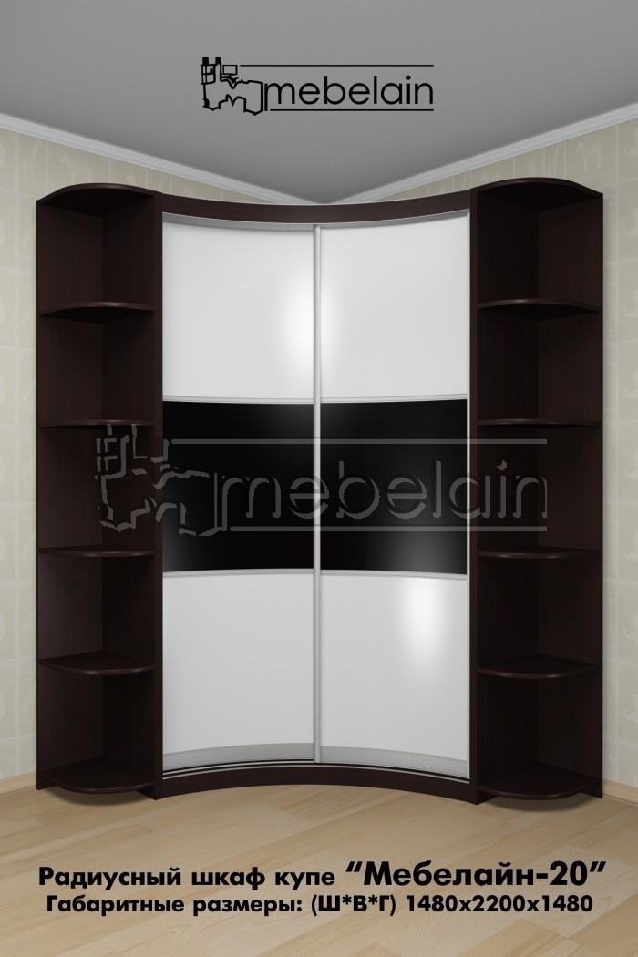 Радиусные шкафы в прихожую, разновидности и особенности наполнения