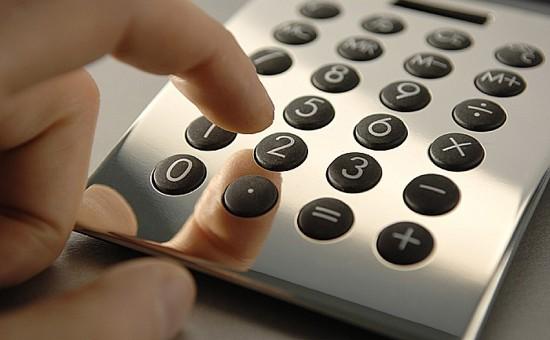 Инженерный калькулятор онлайн - бесплатный сервис.