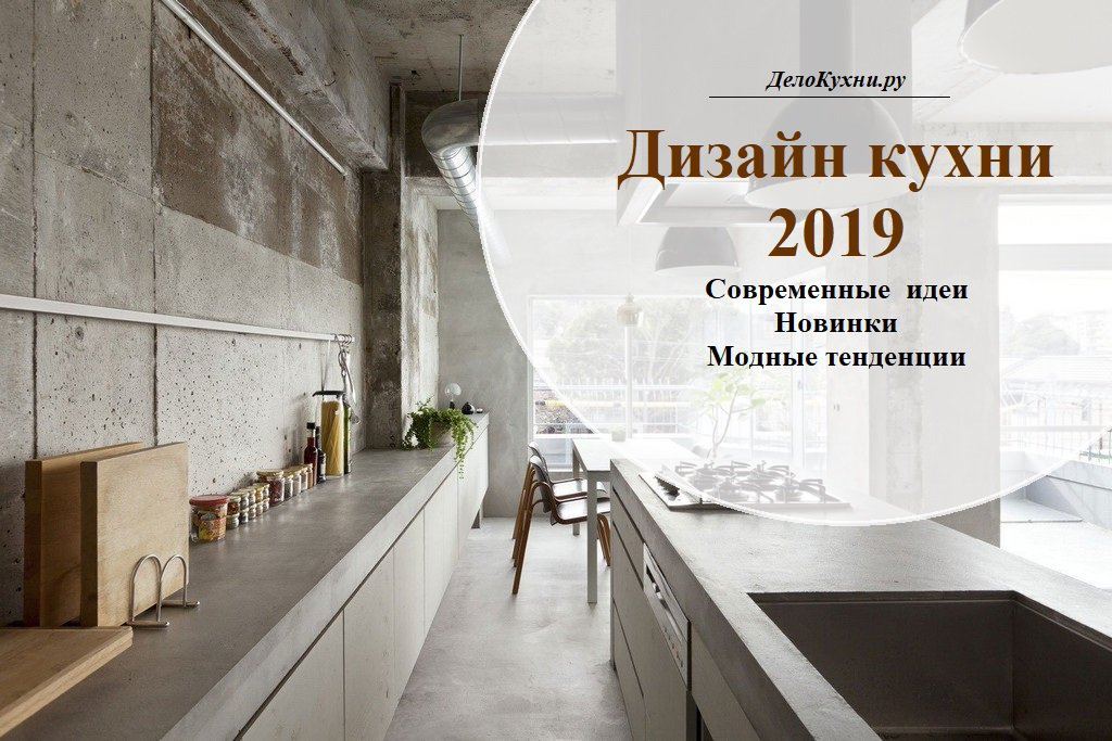 Обои для кухни – фото, дизайн 2020 года, новинки, комбинированные фото
