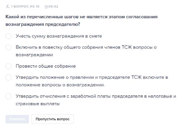 Как получить сельский тариф в снт в москве и московской области