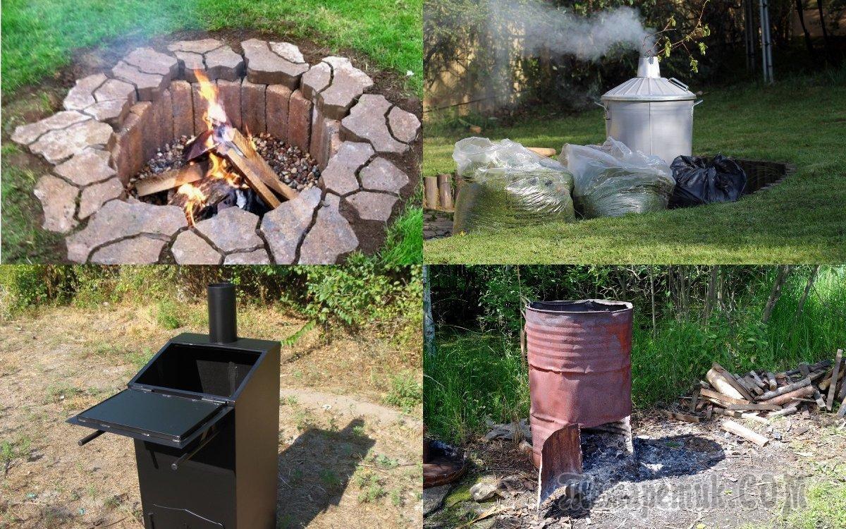 сжигание мусора на садовом участке закон