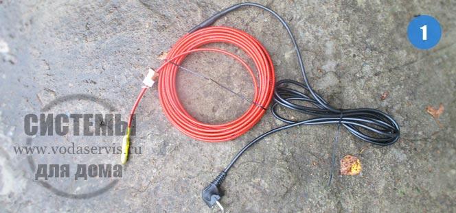 греющий кабель саморегулирующийся внутрь трубы