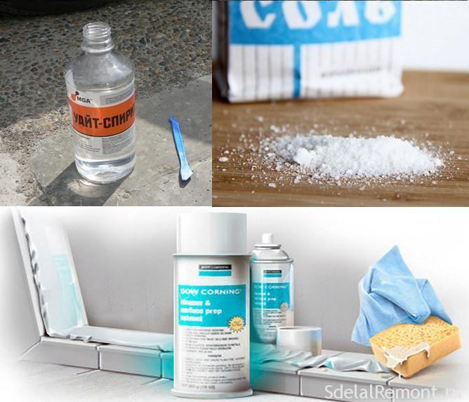 как убрать герметик с плитки