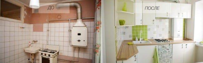Как перенести газовую трубу на кухне: нормы переноса, расположение, как поменять трубу