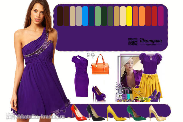 Теплый и холодный фиолетовый цвет | lookcolor