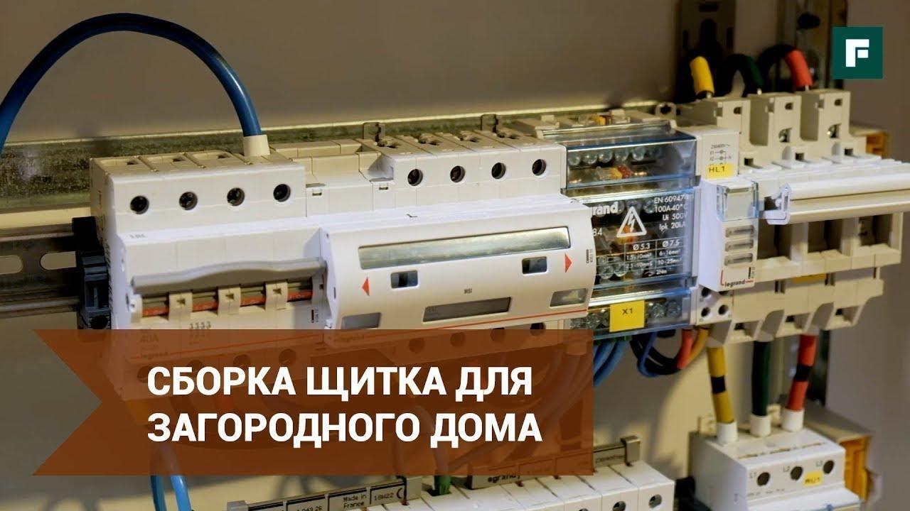 Генератор для дома: лучшие портативные и стационарные установки (125 фото) – строительный портал – strojka-gid.ru