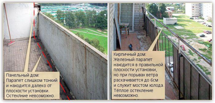 Все за и против безрамного остекления балкона. панорамное остекление балконов и лоджий.