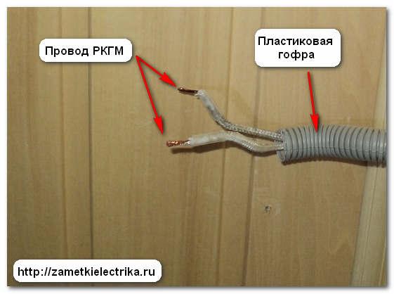 Кабель для бани термостойкий: жаростойкий и жаропрочный провод для сауны, подключение на фото и видео