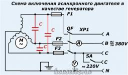 бензогенератор своими руками на 220 вольт