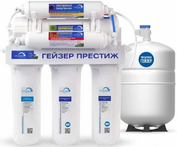 Гейзер 3 фильтры для воды замена картриджей