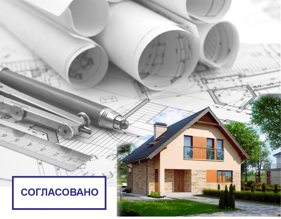 Как получить разрешение на строительство дома на участке (ижс)? как получить разрешение на строительство дома на участке (ижс)?