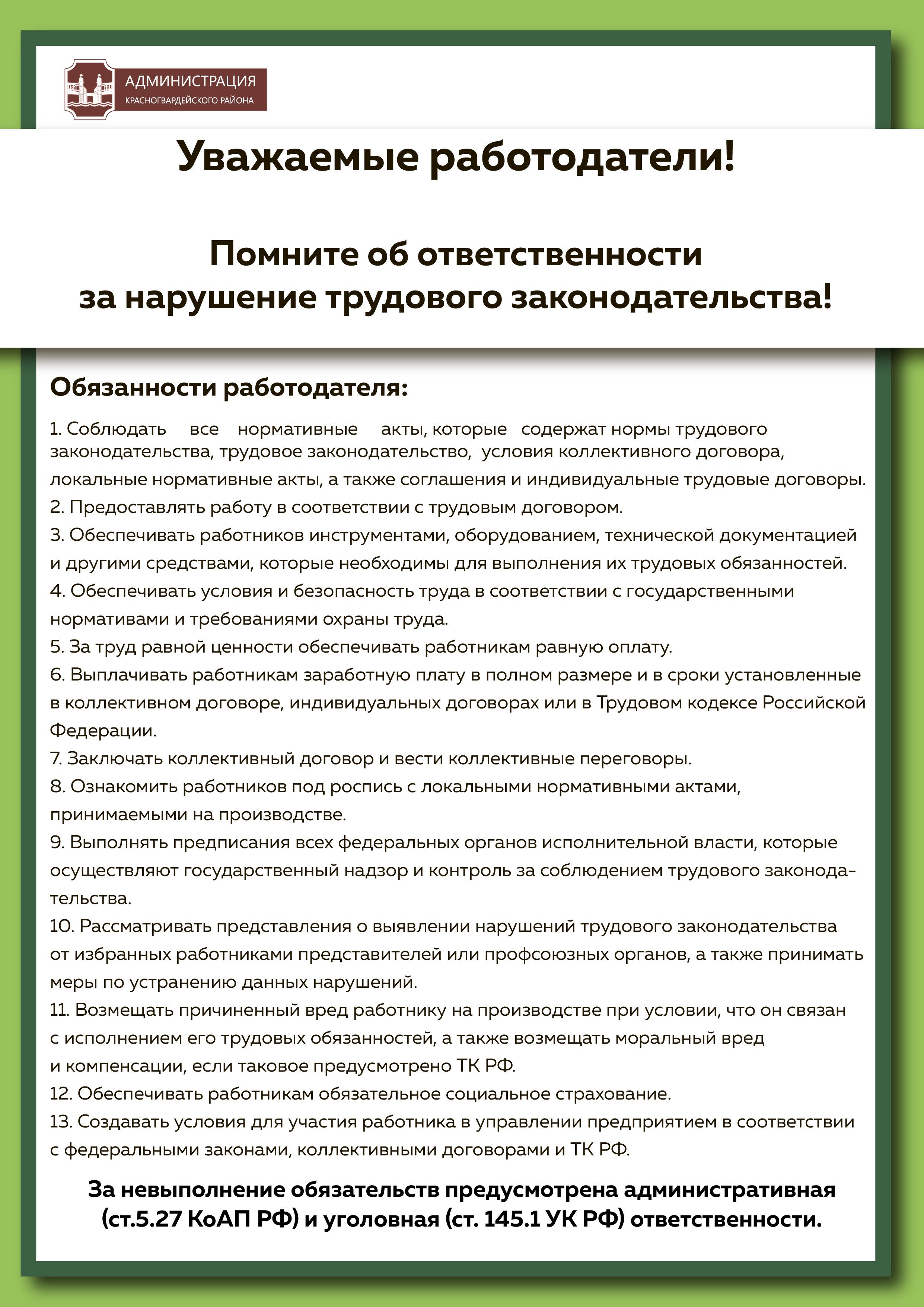 Ооо кухонный завод отзывы - ответы от официального представителя - первый независимый сайт отзывов россии