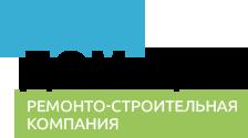 фирмы по ремонту квартир в москве