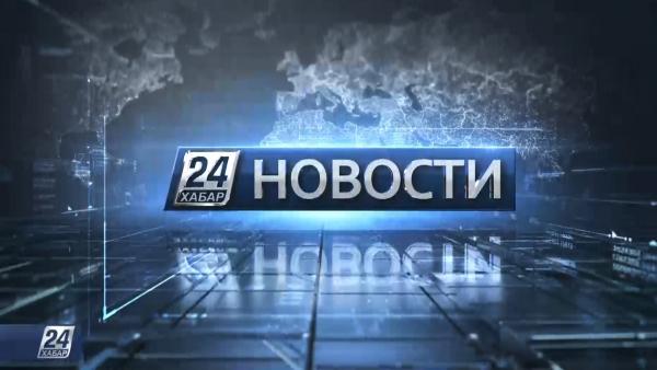 термофор новосибирск официальный