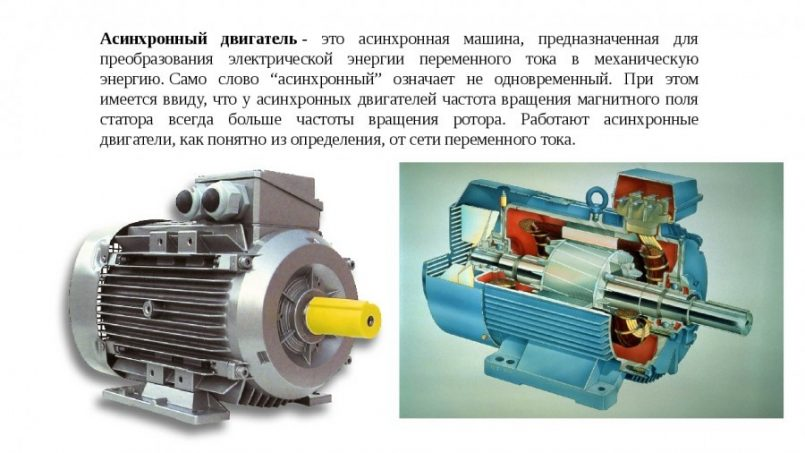 самодельный генератор на 220в