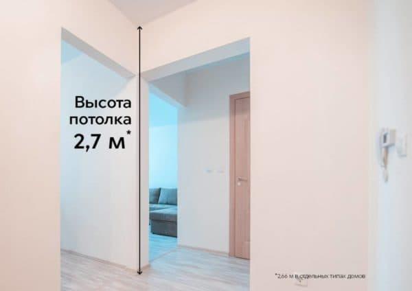 Высокие потолки в интерьере квартиры: +50 фото идей дизайна