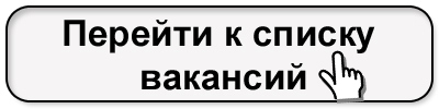 марковские форумы