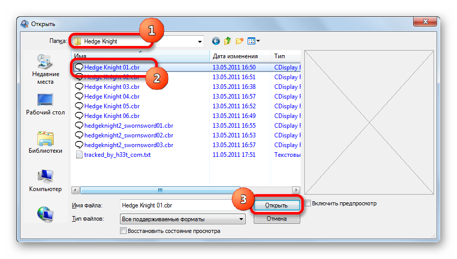 Файл bvf - как открыть файл .bvf? [шаг-за-шагом] | filesuffix.com
