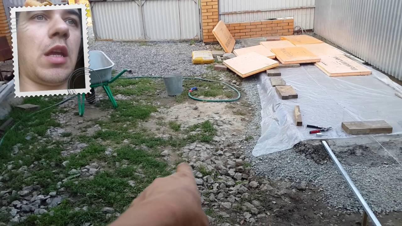 Бетонирование двора своими руками: последовательность работ | строй советы