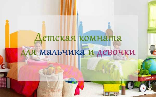 Особенности конструкции и правила выбора кровати для троих детей