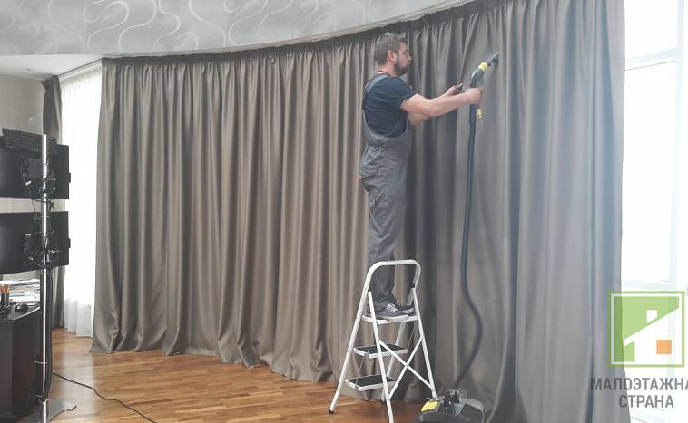 почистить шторы химчистка