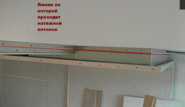 Парящий гипсокартонный потолок с подсветкой своими руками