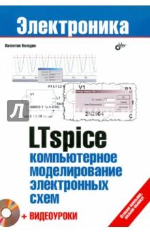Рисование электрических схем в программе microsoft word - основы электроники