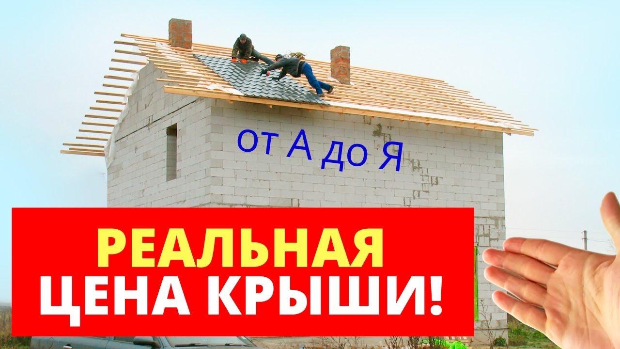 Строительство домов под ключ проекты и цены в компании монолит-домстрой