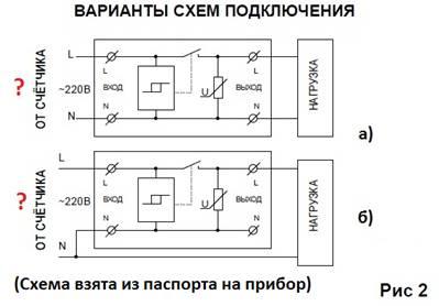 Защита от перенапряжения в сети 380 вольт - всё о электрике в доме
