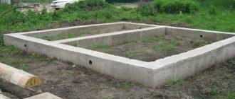 Как рассчитать бетон на фундамент — сколько кубов надо на дом размером 10 на 10 (6 на 6, 6 на 8)