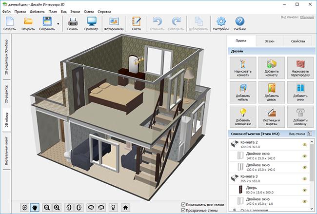 Как нарисовать дизайн комнаты карандашом на бумаге и в программе