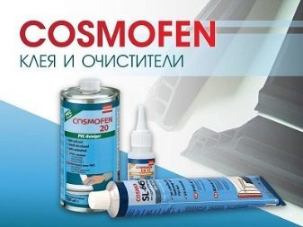 Клей cosmofen — ассортимент и область применения