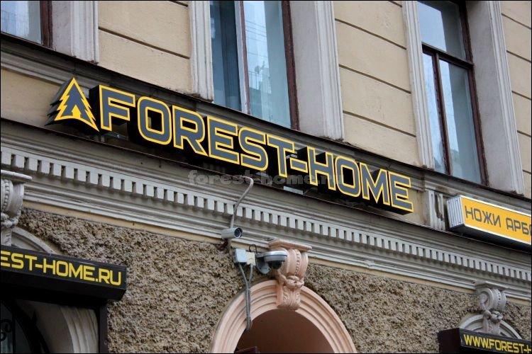 Строительство домов из оцилиндрованного бревна под ключ цены в москве | проекты домов из оцилиндрованного бревна строительство под ключ