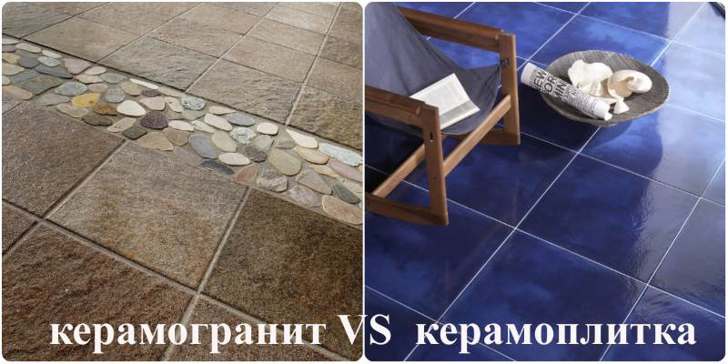 Отличие керамогранита от керамической плитки