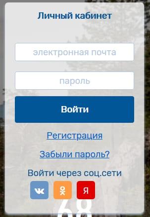 портал россети тп
