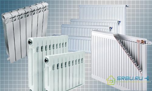 Виды батарей: выбираем радиатор отопления для квартиры